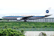 CHINA NORTHERN AIRLINES A300-622R (B-2329-762) - Flickr - contri.jpg