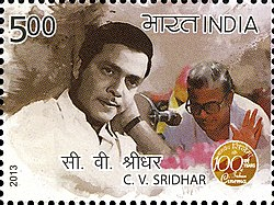 CV Sridhar 2013 stamp of India.jpg