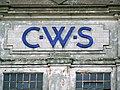 CWS Flour Mills, Avonmouth - geograph.org.uk - 620313.jpg
