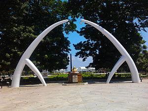 Anna Memorial - The entrance arch of the memorial