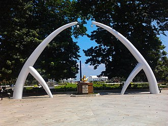 Anna Memorial - The entrance arch of the memorial