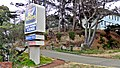 California-06414 - Best Western (21718904202).jpg