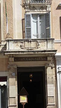 罗马浸信会教堂