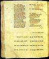 Cancioneiro da Ajuda 184 53v.jpg