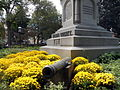 Cannon at the mo'town green.JPG
