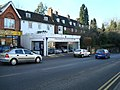 Car Dealer, London Road, Sevenoaks, Kent - geograph.org.uk - 1128984.jpg