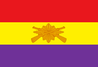 3rd Mixed Brigade - Standard of the Carabineros Corps
