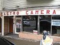 Castro camera exterior.jpg