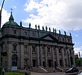 Cathedral-Basilica of Mary, Queen of the World, ArmAg (3).jpg