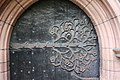 Cathedral Side Door, Exterior Details Door Furniture 1.jpg