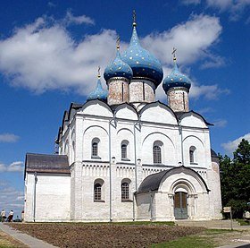 Cathedral of the Nativity of the Theotokos (Suzdal) 03.jpg