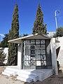 Cementiri de Riudoms 11.jpg