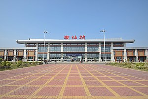 Chaoshan Railway Station South Square.jpg