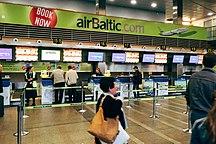 Sân bay quốc tế Riga