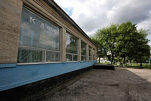 "Chernobyl - A grocery store in Chernobyl. The words on the window read ""Café Bar""."