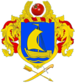 Chervonogrygorivka gerb.png