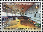 Chhatrapati Shivaji International Airport 2017 stamp of India.jpg