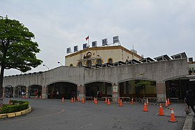 Chiayi Station Main building,Chiayi city,Taiwan.JPG
