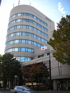 Chikuho bank.JPG