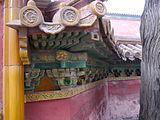 China-beijing-forbidden-city-P1000255.jpg