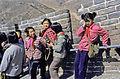 China1982-318.jpg