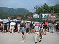 China IMG 3574 (29114197304).jpg