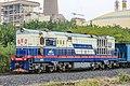 China Railways GKD2 for Nanjing Chemical Industry Park.jpg