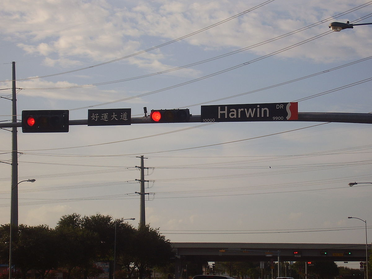 Local Jewelry Stores >> Harwin Drive - Wikipedia
