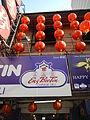 ChinatownManilajf0230 22.JPG