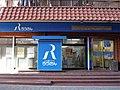 Chuo Labour Bank Sayama Branch.jpg