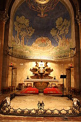 Church of All Nations, Jerusalem 2010 5.jpg