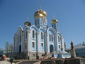 График работы монастыря в задонске