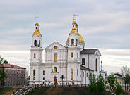 Church of the Assumption in Viciebsk (2011).jpg