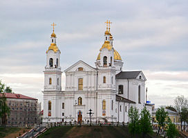 Orthodox Cathedral of the Holy Assumption