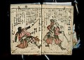 Chushingura.characters.of.the.story.e-hon.utagawa.kuniyoshi.pages.16.17.leafs.08.09.jpg