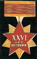 под знаком красного креста википедия