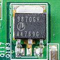 Cisco EPC3212 - Advanced Power Electronics 9870GH-8781.jpg