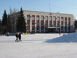 Belovo Town Administration building