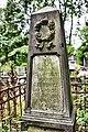 Cmentarz żydowski 0070.jpg