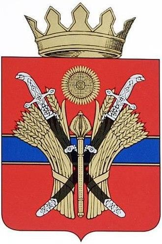 Danilovsky District, Volgograd Oblast - Image: Coat of Arms of Danilovsky district