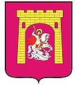 Coat of Arms of Georgievsk (Stavropol kray) (2009).jpg