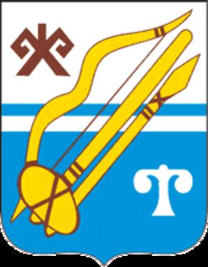 Gorno-Altaysk - Image: Coat of Arms of Gornoaltaysk (Altai Republic)