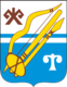 Coat of Arms of Gornoaltaysk (Altai Republic).png