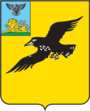 Coat of Arms of Grayvoron (Belgorod oblast).png