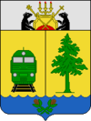 Coat of Arms of Khvoyninsky district.png