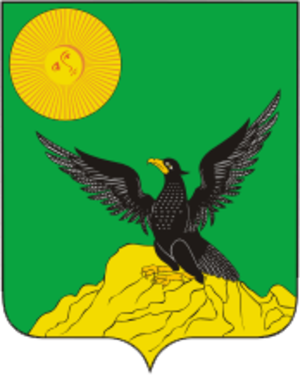 Raisio - Image: Coat of Arms of Kingisepp (Leningrad oblast)