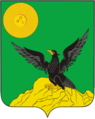 Coat of Arms of Kingisepp (Leningrad oblast).png