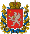 Coat of Arms of Livonia Governorate.png