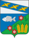 Coat of Arms of Manturovo rayon (Kursk oblast).png