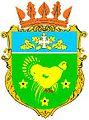 Coat of Arms of Rokytne raion.jpg